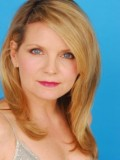 Rebeccah Bush profil resmi