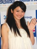 Rin Asuka
