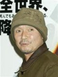 Shôhei Hino Oyuncuları
