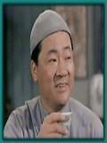 Victor Sen Yung profil resmi