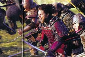 Son Samuray Resimleri