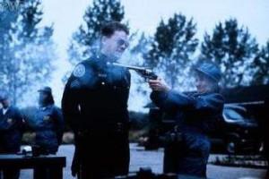 Polis Akademisi 4 Resimleri