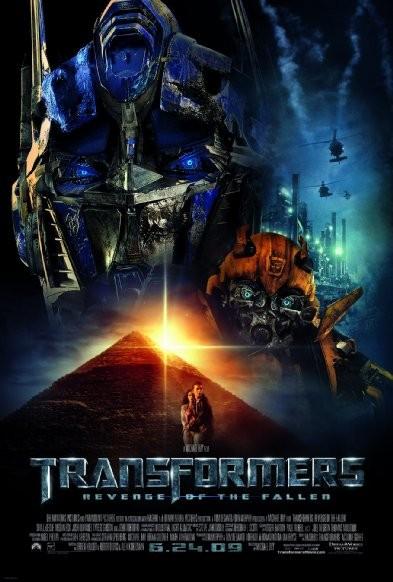 Transformers: Yenilenlerin İntikamı Resimleri 90