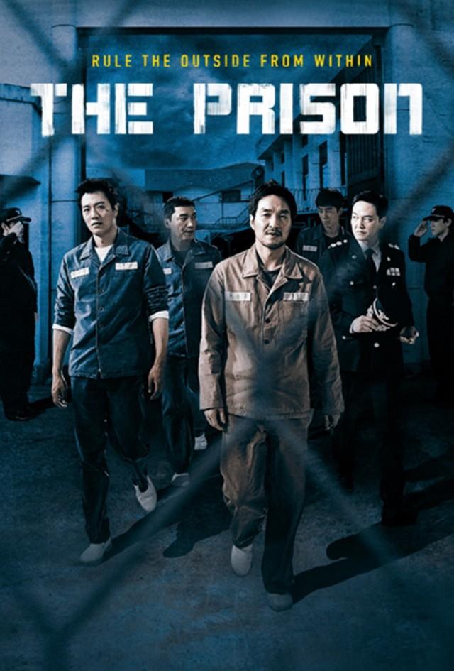 Hapishane Resimleri