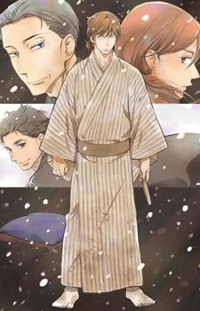 Shouwa Genroku Rakugo Shinjuu Resimleri
