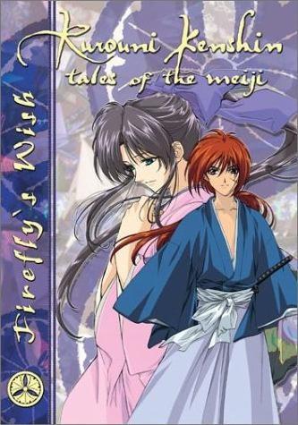 Rurôni Kenshin: Meiji kenkaku roman tan Resimleri