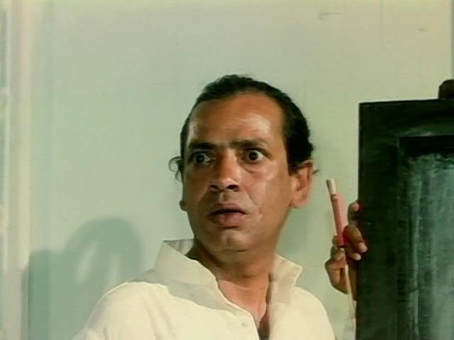 Parichay Resimleri