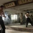 Bruce Lee, My Brother Resimleri