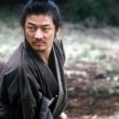 Kör Samuray Resimleri
