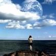 Another Earth Resimleri
