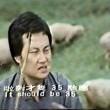 Wild Bunch Of Kung Fu Resimleri