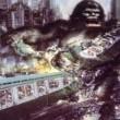 King Kong Resimleri 4