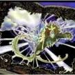Pokemon 3 Resimleri