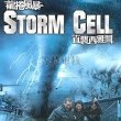 Fırtına Hücresi Resimleri