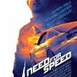 Need for Speed: Hız Tutkusu Resimleri
