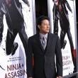 Ninja'nın İntikamı Resimleri 73