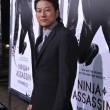 Ninja'nın İntikamı Resimleri 96