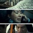 Tsunamiden Kaçış Resimleri 35