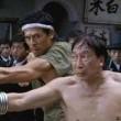 Kung Fu Sokağı Resimleri 43