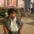 Kung Fu Sokağı Resimleri 46