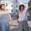 Kung Fu Sokağı Resimleri