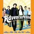 Adventureland Resimleri