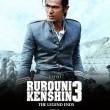 Rurouni Kenshin 3: The Legend Ends Resimleri 10