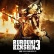 Rurouni Kenshin 3: The Legend Ends Resimleri 11