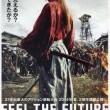 Rurouni Kenshin 3: The Legend Ends Resimleri 23