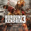Rurouni Kenshin 3: The Legend Ends Resimleri 6