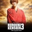 Rurouni Kenshin 3: The Legend Ends Resimleri 9