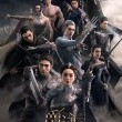 L.O.R.D: Legend of Ravaging Dynasties Resimleri