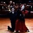 Aşk Ve Dans Resimleri