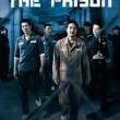 Hapishane Resimleri 1