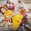 Oh My Geum-Bi Resimleri 3