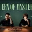 Queen of Mystery Resimleri