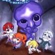 Ao Oni The Animation Resimleri 14