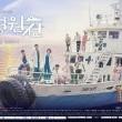 Hospital Ship Resimleri 2