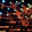 Cumartesi Gecesi Ateşi Resimleri 30