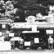 Sıkı Kontrol Edilen Trenler Resimleri