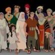 Hz. Muhammed: Son Peygamber Resimleri