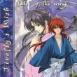 Rurôni Kenshin: Meiji kenkaku roman tan Resimleri 1