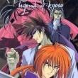 Rurôni Kenshin: Meiji kenkaku roman tan Resimleri 3