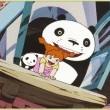Panda kopanda Resimleri