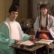 The Yin Yang Master Resimleri