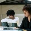 Death Note 2 : The Last Name Resimleri 6