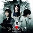 Death Note 2 : The Last Name Resimleri 9