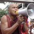 Burma Vj Resimleri