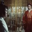 Shen Jing Dao Resimleri