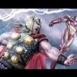 Thor Resimleri 138